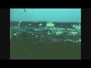 Image for Michael Holman Family Home Movie #16