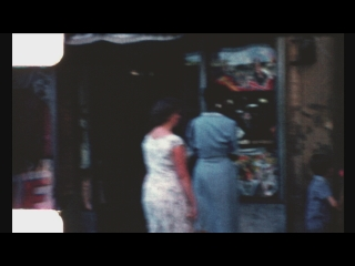 Image for Michael Holman Family Home Movie #9
